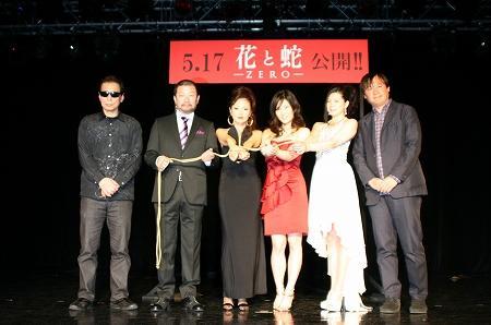 映画「花と蛇 ZERO」トークショー、主演者が見どころを語る   リアルライブ